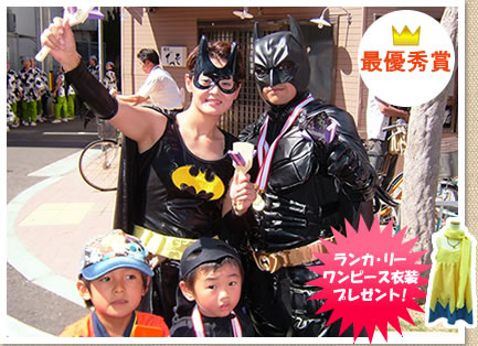かずろぅ様(バットマン/バットマンのご衣装で)