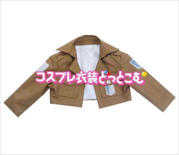 進撃の巨人/エレン・イェーガー(子供サイズ)