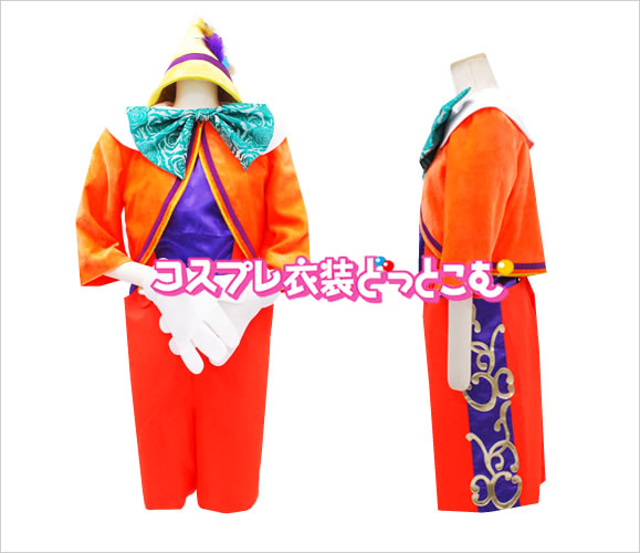 ハロウィン用オリジナルパーティ衣装