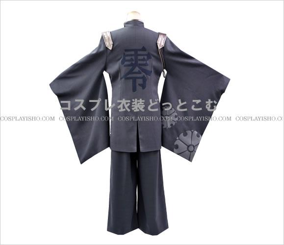 VOCALOID(ボカロ) KAITO (千本桜)