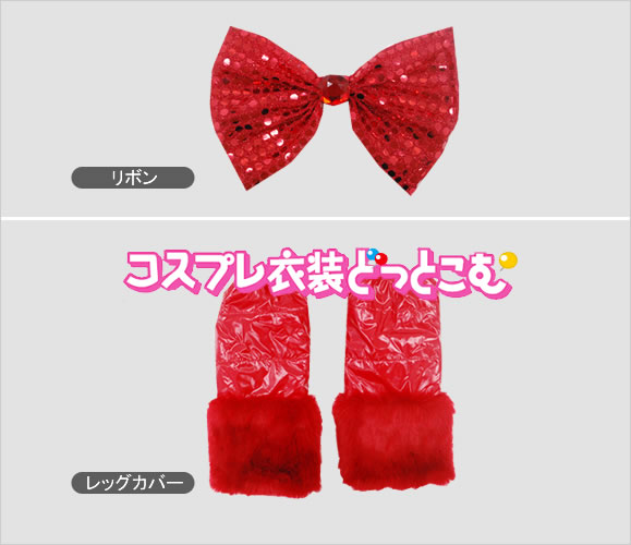 ももいろクローバーZ(ももクロ)/百田夏菜子(ももいろクリスマス2013衣装)