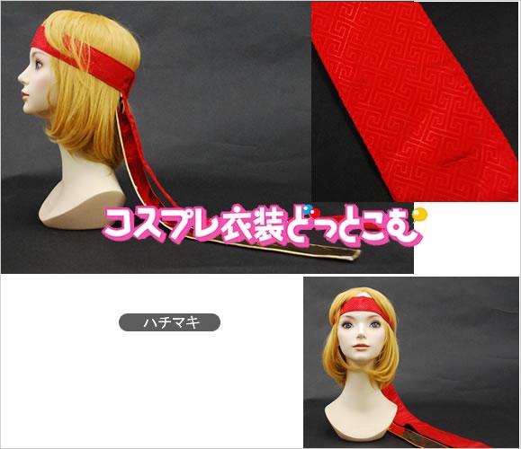 ももいろクローバーZ(ももクロ)/百田夏菜子(男祭り2012版衣装)