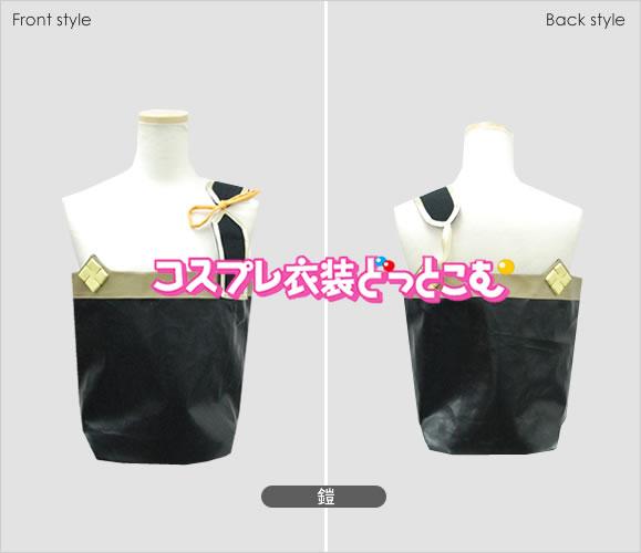 ソードアート・オンライン2(SAO2)/クライン