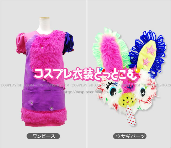 きゃりーぱみゅぱみゅ(ASOBINITE!!! 21th BIRTHDAY SPECIAL&2013ワールドツアー衣装)