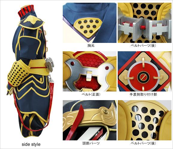 TIGER & BUNNY(タイバニ) 折紙サイクロン