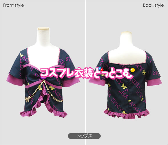 アイカツ!/紫吹蘭(アゲハロゴフリル衣装)