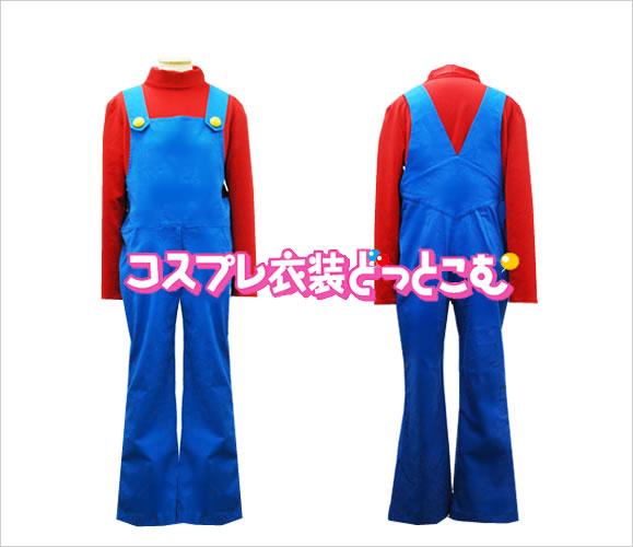 スーパーマリオシリーズ/スーパーマリオ