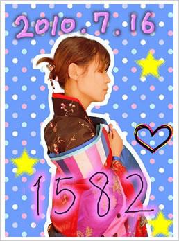 『KAT-TUN』 亀梨和也の1582衣装 - 玖桜様(埼玉県出身)