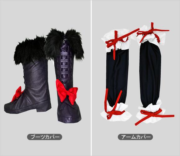 東方project 黒姫リグル