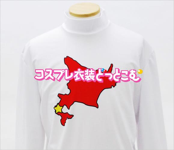 軟白戦隊ユーラッパー(八雲町軟白ネギPRキャラクター)